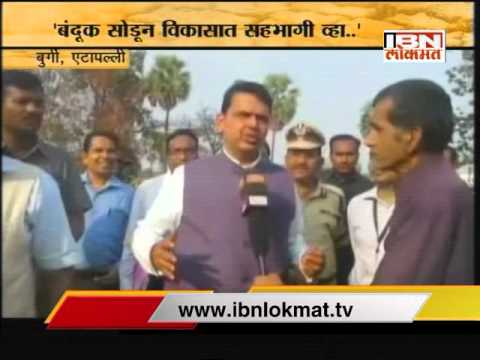 CM Devendra fadnavis visit naxal affected Burgi in Etapalli,Gadchiroli