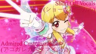 Turn On Closed Captions For Rōmaji Lyrics, If You Want It In Kanji, Disable Rōmaji Subtitles. Original Video: https://www.youtube.com/watch?v=vEAt7tbqf9U ...