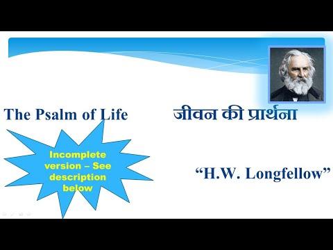 A Psalm Of Life: Hindi Translation And Summary