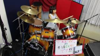課題曲・グライダー 【一次審査通過】 北海道石狩市在住の6歳。(公開...