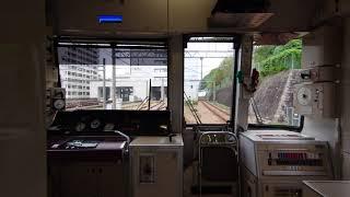 【市営化】市営地下鉄北神線 谷上駅~新神戸 後方展望【ずっとトンネル】
