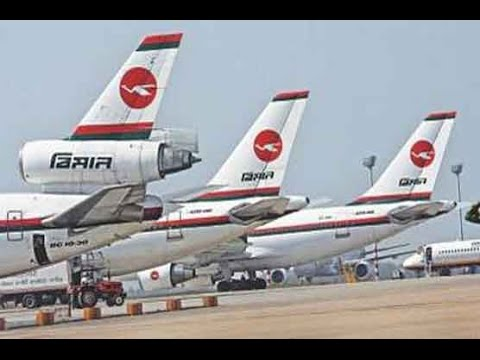 Inside Hazrat Shahjalal international airport দেখুন চরম মজা পাবেন