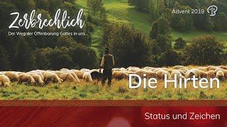 Zerbrechlich - Die Hirten - Maiko Müller