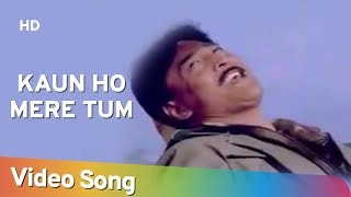 Kaun Ho Mere Tum (HD)   Bandhu (1992)   Danny Denzongpa   Asha Bhosle   Popular Hindi Song