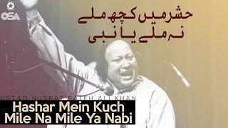 Hashar Mein Kuch Mile Na Mile Ya Nabi | Ustad Nusrat Fateh Ali Khan |  version | OSA Islamic