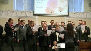 19.11.2017 Утреннее Богослужение Мужской хор