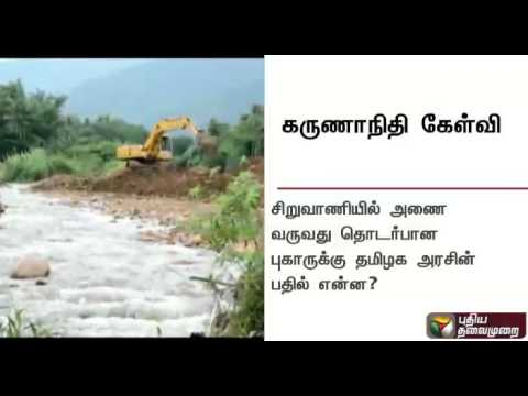 Kerala plans to build dam across Bhavani: Karunanidhi blames TN govt