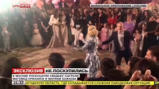 Лепс и «А'Студио» спели на свадьбе дочери президента «Группы Альянс»