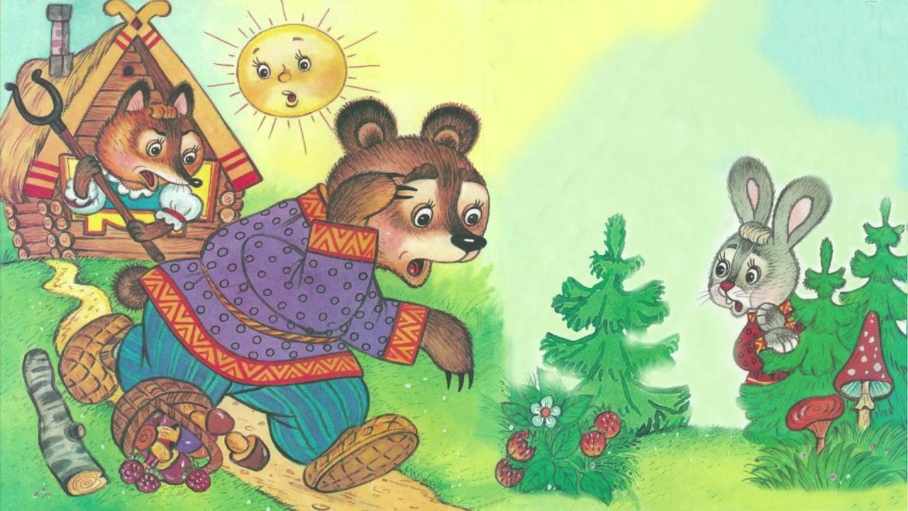 съемки картинки к сказке заяц и медведь село получило