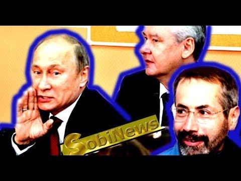 Смотреть Радзиховский: Сахарова, Москва. Путин и его власть - кто они? SobiNews онлайн