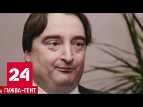 Политкультура по-украински: арест главреда Страна.Ua, яйца в Савченко и формула Макрона