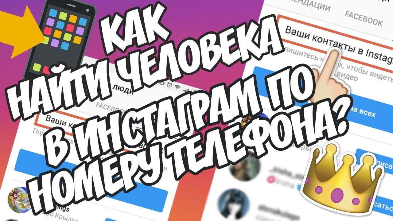 foto-i-video-s-chuzhih-telefonov-roliki