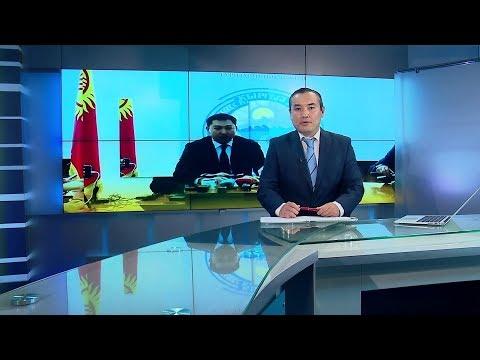 #Новости / 02.12.19 / НТС / Вечерний выпуск - 20.30 / #Кыргызстан