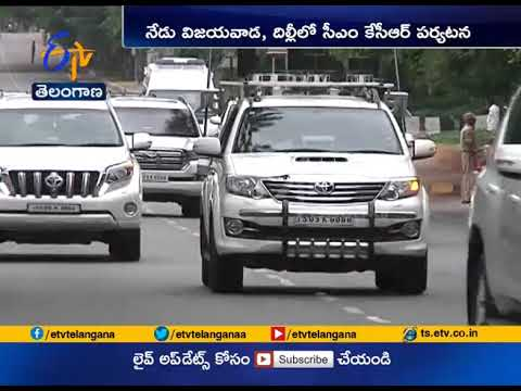 KCR to Attend