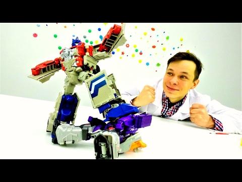 Игры #Трансформеры для детей. Видео про игрушки! Битва Оптимуса с Мегатроном