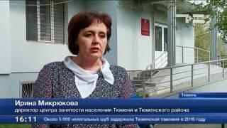 Дополнительный офис Сбербанка открылся в центре Курска