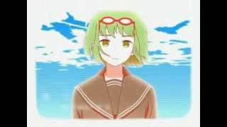 Coward Mont Blanc - Gumi「English Sub」
