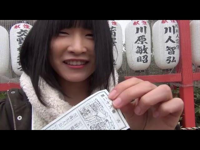 「住吉神社に初詣」交野星子のであいたかったのVol 25 (31 01)