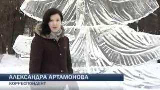 В Вологодской Слободе строят ледовый городок