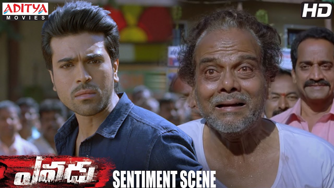 Download Yevadu Movie    Ram Charan and LB Sriram Sentiment Scene    Ramcharan, Shruti Haasan