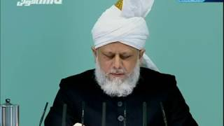 (Turkish) Friday Sermon 18th February 2011 - Islam Ahmadiyya