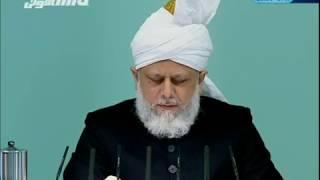 (Turkish) Friday Sermon 18th February 2011 - Islam Ahmadiyya