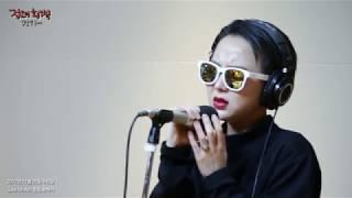 [Live on Air] Kim Bogyeong - Love Yourself, 김보경 - Love Yourself [정오의 희망곡 김신영입니다] 20171129