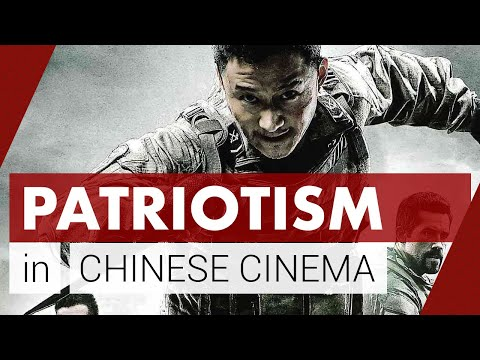 Patriotism in Chinese Cinema | Video Essay