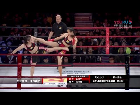 Two Zhang Weili Fights That You Will Not Find On Western Social Media