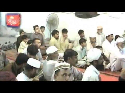 Khadim Sultan ul Faqr Sultan Mohammad Najib ur Rehman ka Dorah Uch Sharif on 2011 Part 2