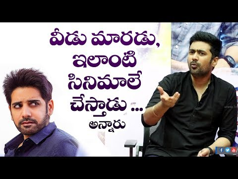 Sushanth was trolled a lot with Gattiga Kodatha poster: Rahul Ravindran | Chi La Sow | #ChiLaSow