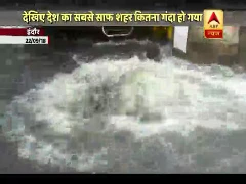 Visuals After 12 Hours Of Rain In Indore Are Scary | ABP News