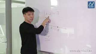 8 класс, 16 урок, Модуль действительного числа. Функция у=x по модулю