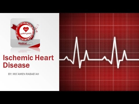 Ischemic Heart Disease: Part 1 thumbnail