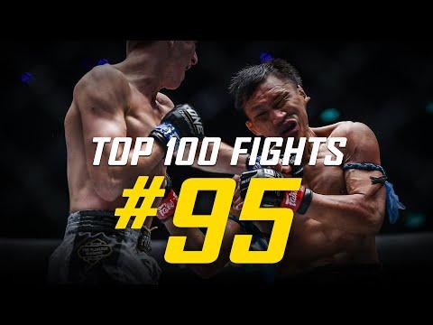 Singtongnoi vs. Savvas Michael | ONE Championship's Top 100 Fights | #95