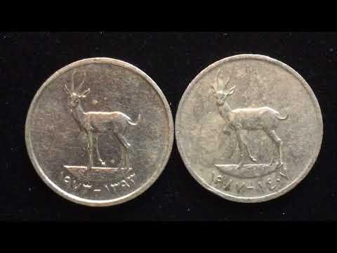 United Arab Emirates - UAE 25 Fils Coin 1973 1987 الامارات العربية المتحدة ٢٥ فلساً