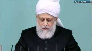 (Urdu) Friday Sermon 15th April 2011, Corruption among Muslim leadership and the solution