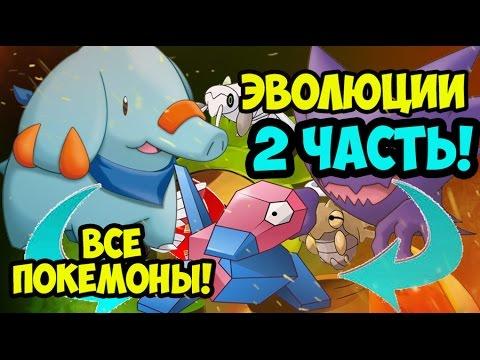 АНОУН И ХИТМОНЛИ - ПОКЕМОНЫ В МАЙНКРАФТ #76