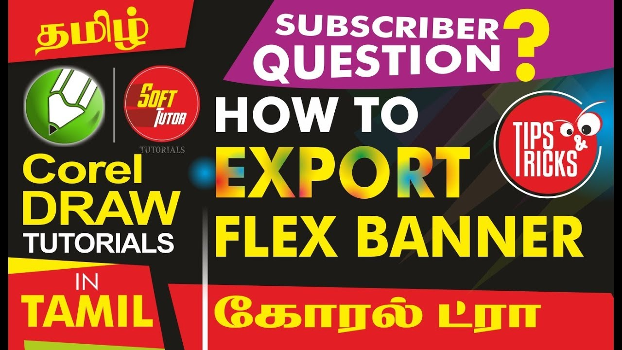 How to export flex banner proper size - Corel Draw in Tamil Tutorial / Soff  Tutor