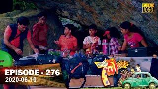 Hathe Kalliya | Episode 276 | 2020-06-10 Thumbnail