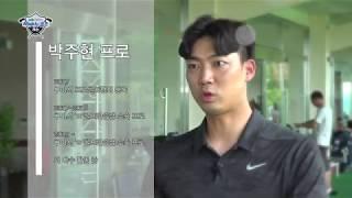 [스포츠인새로넷] 위클리 골프레슨 - 아이언 샷