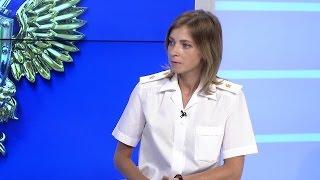 Наталья Поклонская в телепрограмме «Наше право» («Бизим акъкъымыз»)