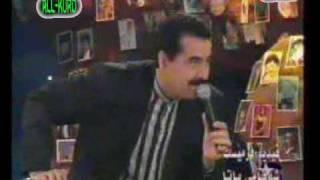 ibrahim tatlises arabic بالعربي يغني لليلي
