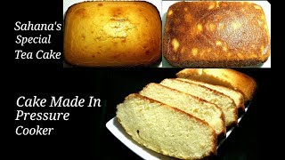 Soft Buttery Tea Cake Recipe Without Oven |Tea Time Recipe by(Sahana