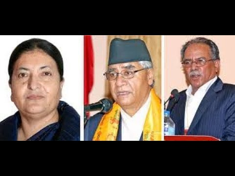 Top 10 Most Powerful People of Nepal [2017]
