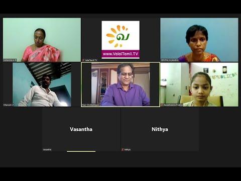 ஆற்றல்மிகு ஆசிரியர் நிகழ்வு: 38 || திருமதி. ப. செந்தில் குமாரி