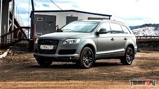 Audi Q7 Обзор \ ГОРОДСКОЙ ТАНК НА СТИЛЕ