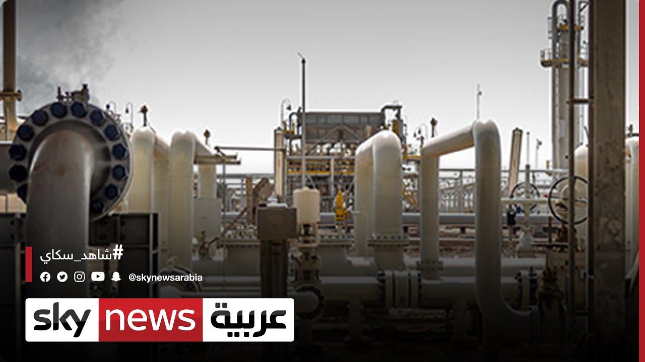واشنطن تدرس تشديد عقوباتها على مبيعات النفط الإيراني للصين  - نشر قبل 3 ساعة