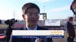 أول قطار لشحن البضائع من الصين يصل بريطانيا