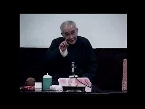 Nan Huai Jin: